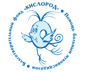 Светлана Ахмедзянова