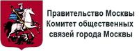 Проект 'Отдавая - получаем. Волонтеры Москвы 55+' реализуется при поддержке Комитета общественных связей города Москвы