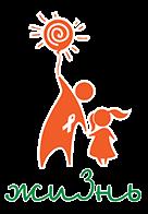 Благотворительный фонд помощи детям с онкологическими и онкогематологическими заболеваниями \