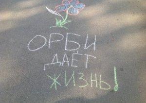 Катя Бочкарева