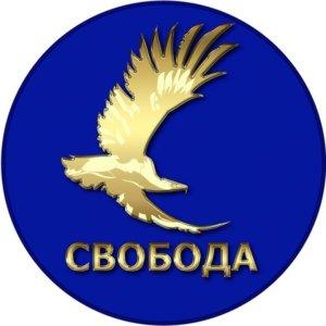 Автономная Некоммерческая Организация Центр Социальной Реабилитации \