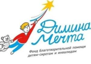 Регина Даулетбаева