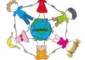 Волонтерское движение sosdetki
